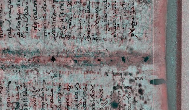 Intelligence artificielle et manuscrits éparpillés